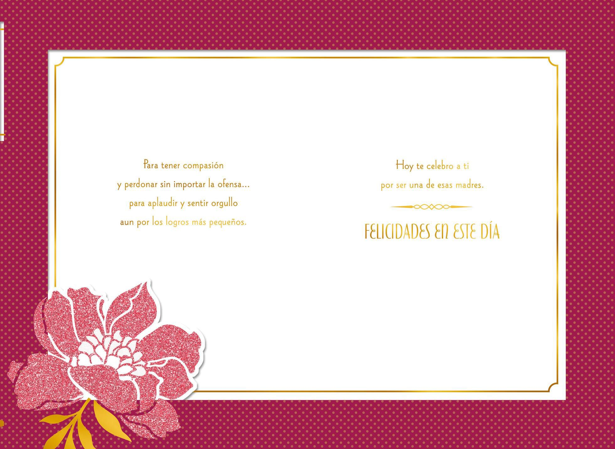 Glittering Pink Flower Spanish Language Mother s Day Card Greeting Card