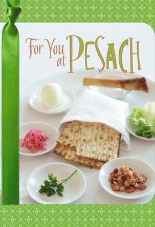 Still Blessed Passover Card
