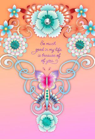 Catalina Estrada You Make Life Better Mother's Day Card