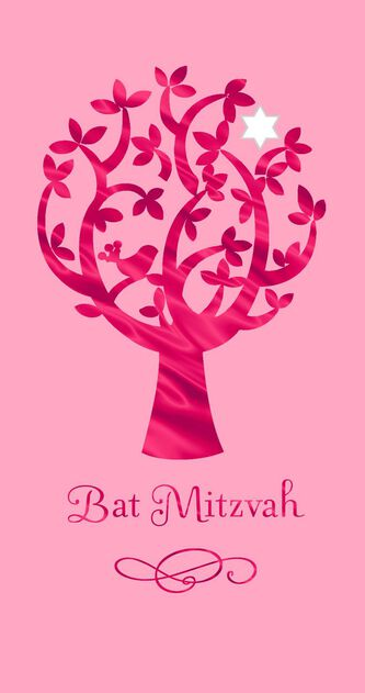 Pink tree bat mitzvah congratulations money holder card greeting pink tree bat mitzvah congratulations money holder card m4hsunfo