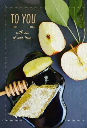With All Our Love Apples and Honey Rosh Hashanah Card