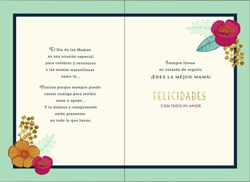 Best Mom in the World Spanish-Language Mother's Day Card With Pin,