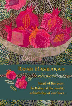 Pomegranate Patterns Rosh Hashanah Card