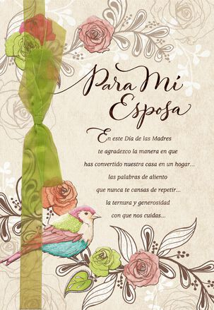 Moments We've Shared Spanish-Language Mother's Day Card for Wife