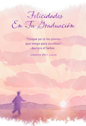 Dreams and Possibilities Spanish-Language Graduation Card