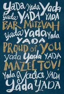 Yada Yada Yada Funny Bar Mitzvah Card,