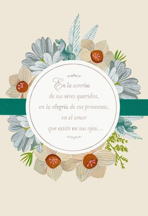 Happy Hearts Spanish-Language Religious Wedding Card