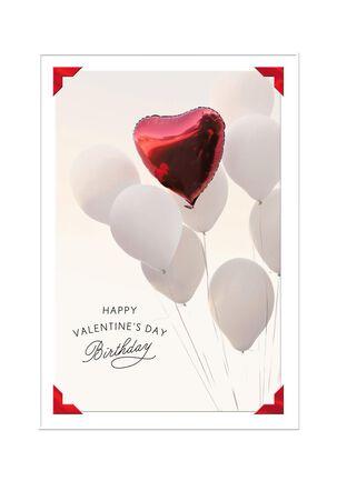 Birthday Balloons Valentine's Day Card