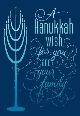 Menorah Lights Hanukkah Card
