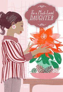Wonderful Daughter Christmas Card,