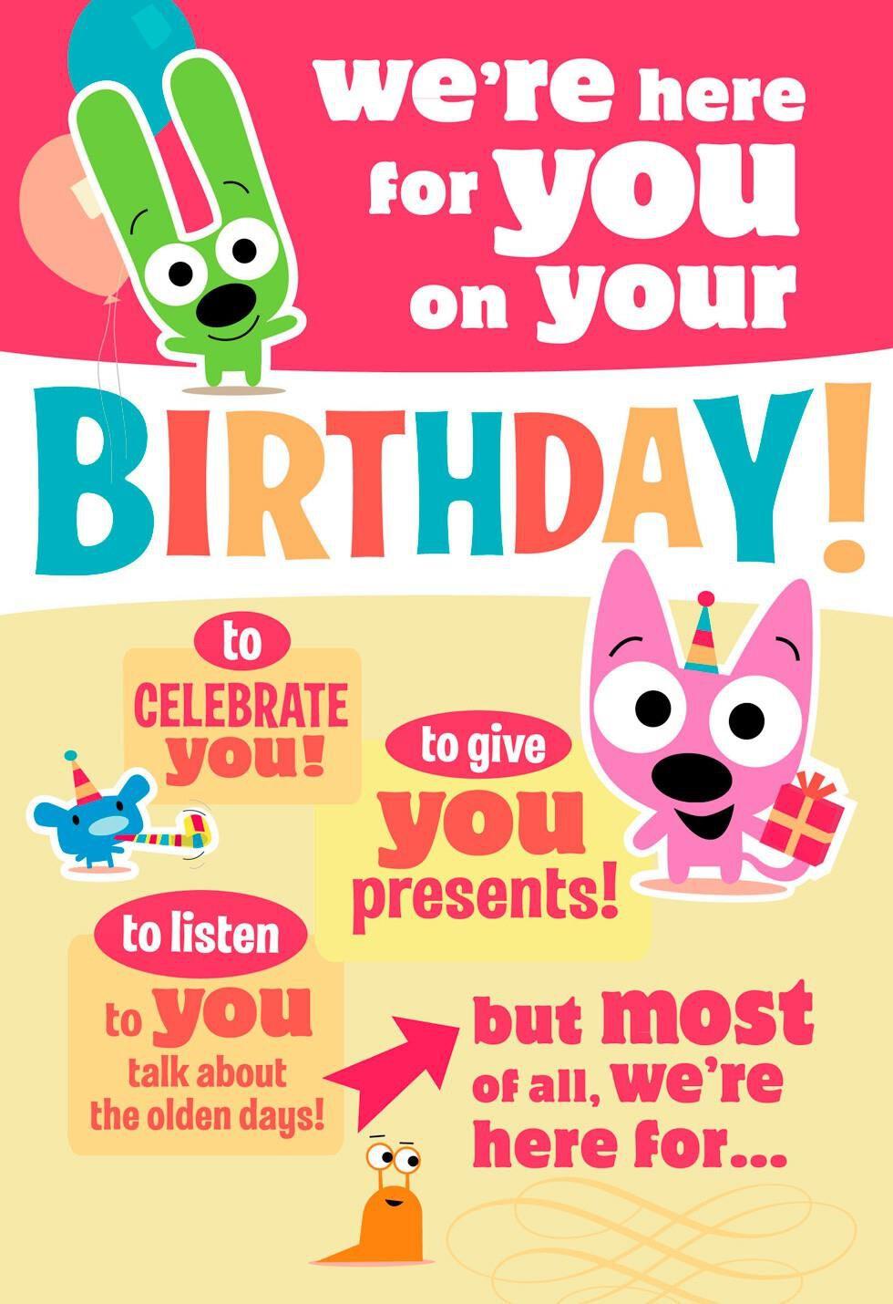 Doc Hoops and Yoyo Birthday Card Hoops Yoyo Birthday Card – Free Hoops and Yoyo Birthday Cards
