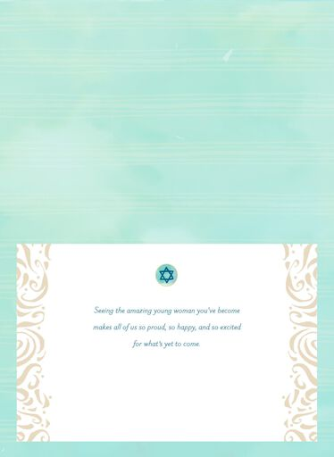 Watercolor Mazel Tov Bat Mitzvah Card,