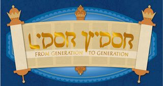 From Generation to Generation Bat Mitzvah Money Holder Card,