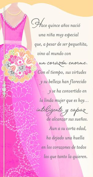 15 Years Ago Spanish-Language Quinceañera Card