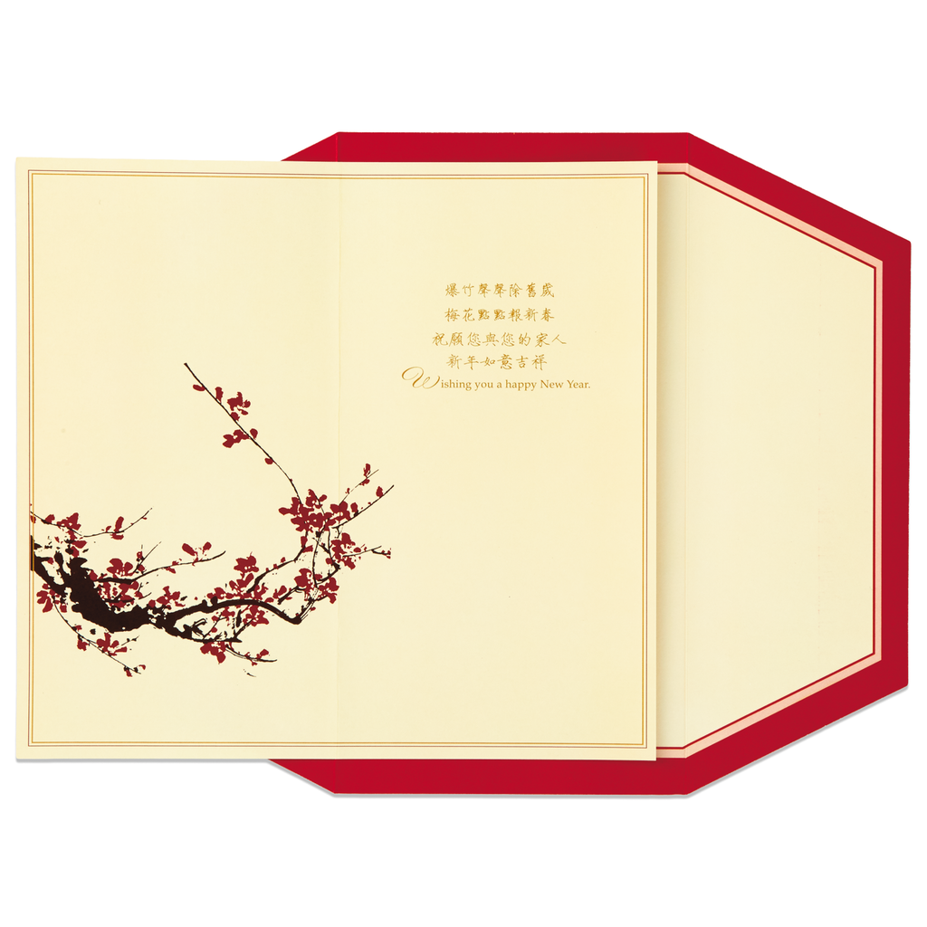 Plum Blossom Trifold Chinese New Year Card Greeting Cards Hallmark