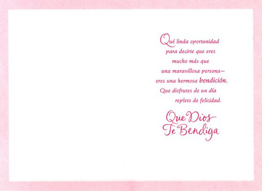 You're a Blessing Religious Spanish-Language Mother's Day Card,