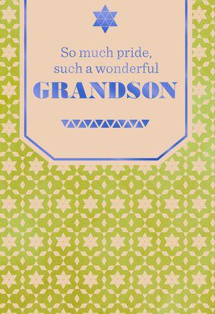 Star Pattern Bar Mitzvah Card for Grandson