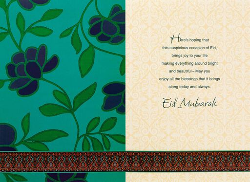Bright and Beautiful Eid al-Fitr Card,