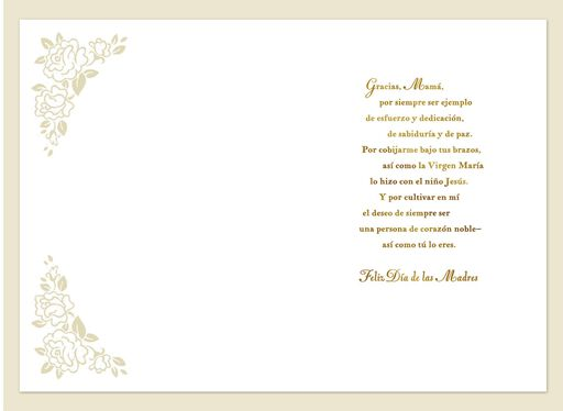 Lady of Guadalupe With Flowers Spanish-Language Mother's Day Card,
