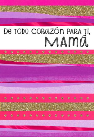All You Do, Mom Spanish-Language Mother's Day Card