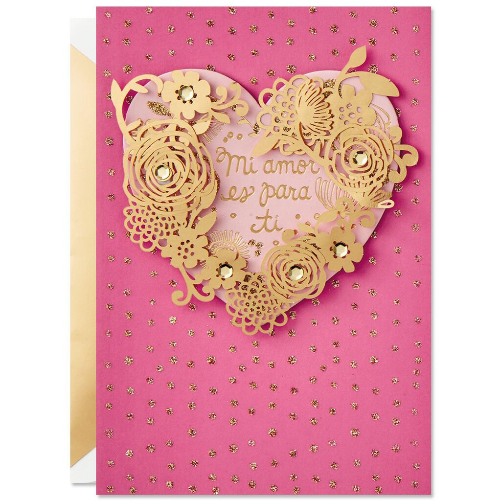 Pink heart and gold flowers spanish language valentines day card pink heart and gold flowers spanish language valentines day mightylinksfo