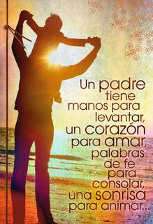 You're a Special Father Religious Spanish-Language Father's Day Card,