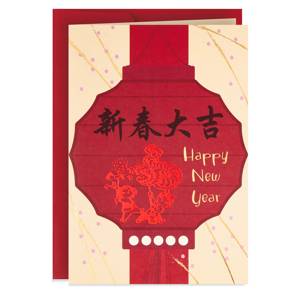 Red Lantern And Puppets Chinese New Year Card Greeting Cards