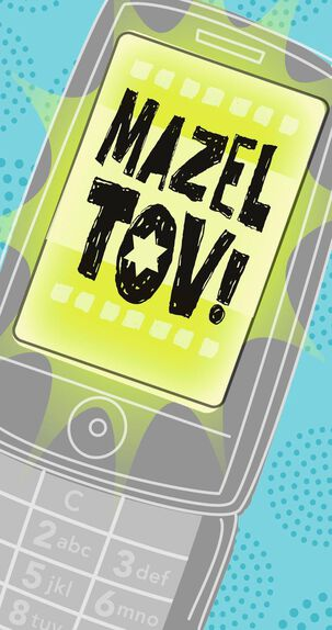 Cell Phone Bar Mitzvah Congratulations Money Holder Card