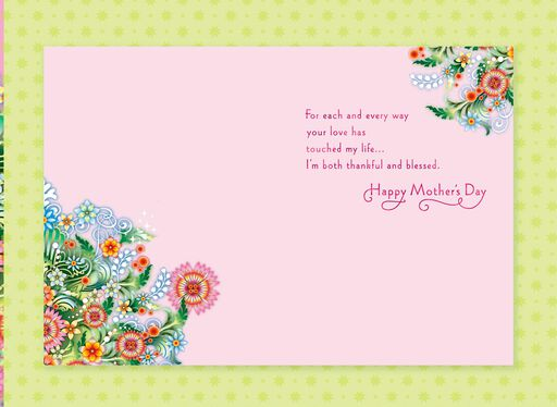 Catalina Estrada Floral Burst Mother's Day Card,