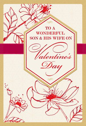 To a Wonderful Son and His Wife Valentine's Day Card