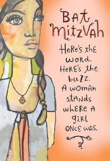 Amazing You Bat Mitzvah Congratulations Card,