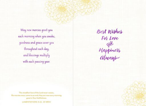 Dahlia Flowers Religious Wedding Card,