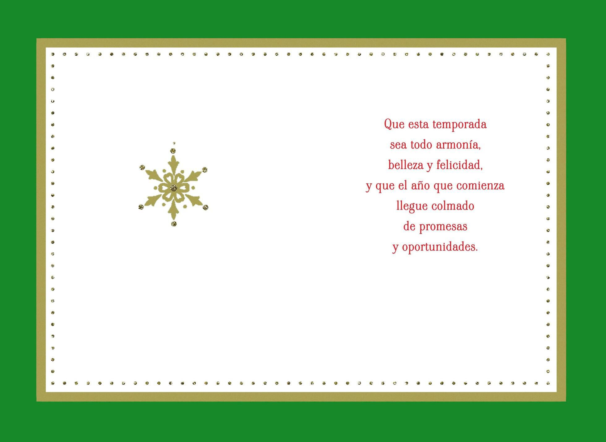 Wishes for Harmony, Beauty and Joy Spanish Christmas Card ...