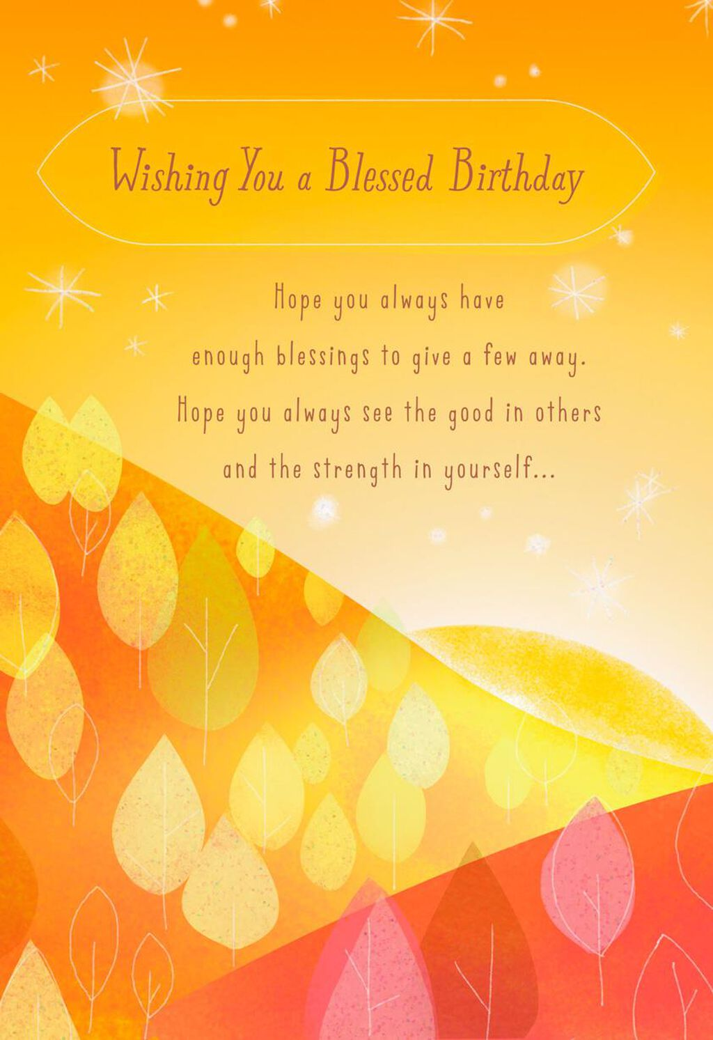 Vibrant Sunrise See Your Strength Birthday Card Greeting Cards