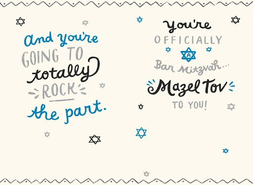 You're Officially Bar Mitzvah Congratulations Card,