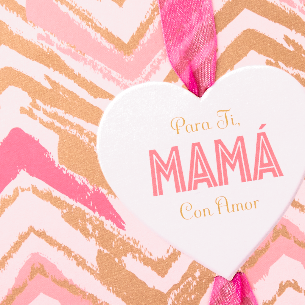 Being You Spanish Language Valentine S Day Card For Mom Greeting