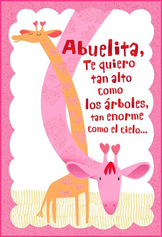 Now forever spanish language valentines day card for grandma now forever spanish language valentines day card for grandma m4hsunfo Choice Image