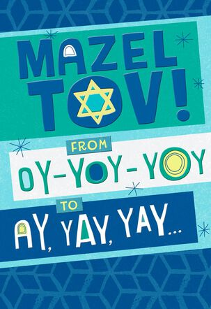 Mazel Tov and Oy Yoy Bar Mitzvah Card