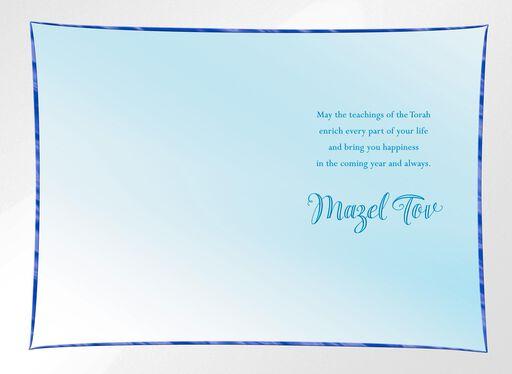 Torah Scrolls Bar Mitzvah Congratulations Card,