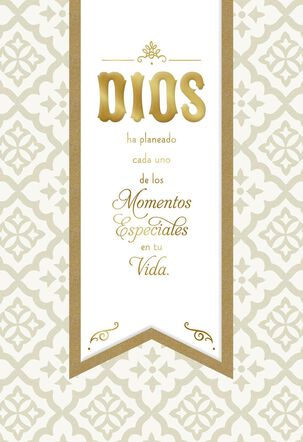 Special Moments Religious Spanish-Language First Communion Card