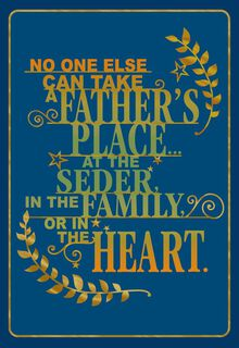 A Father's Place Passover Card,