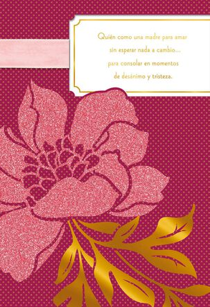 Glittering Pink Flower Spanish-Language Mother's Day Card