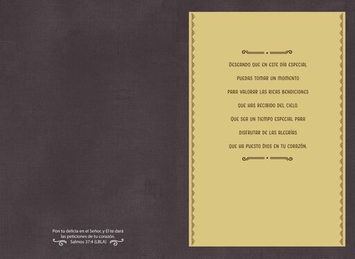 Seashells Spanish-Language Religious Father's Day Card,