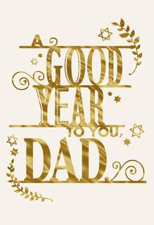 A Good Year to You Rosh Hashanah Card for Dad,