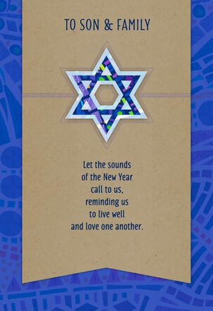 Star of David Rosh Hashanah Card for Son and His Family