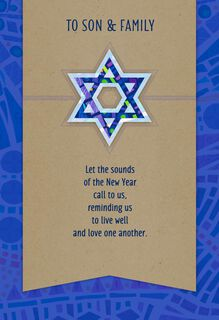 Star of David Rosh Hashanah Card for Son and His Family,