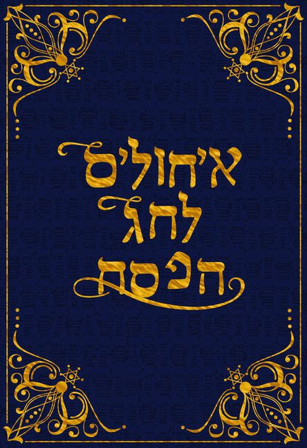 Gold foil hebrew letters and star of david passover card greeting gold foil hebrew letters and star of david passover card m4hsunfo