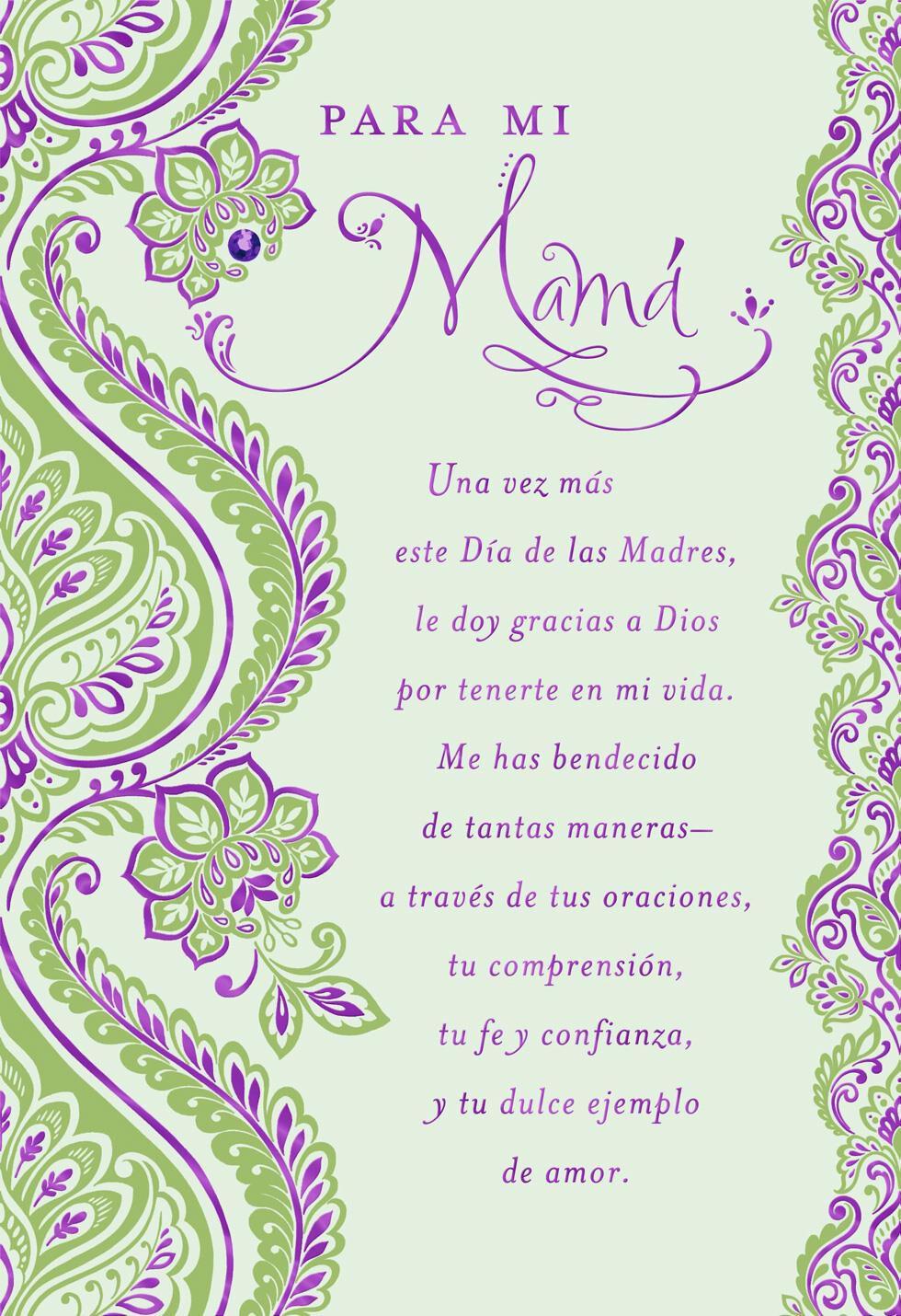 Paisley Flowers SpanishLanguage Religious Mothers Day Card