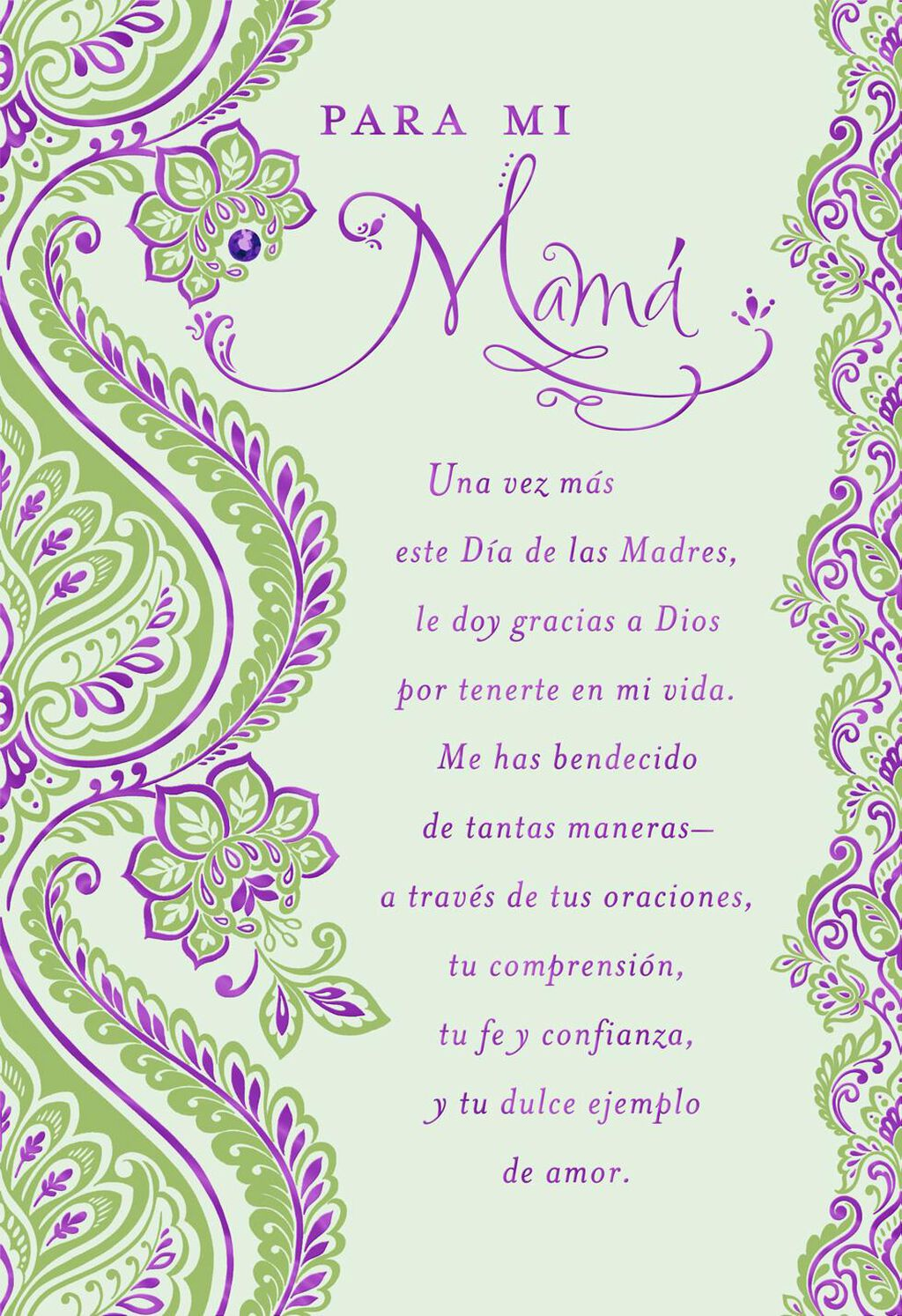 Paisley Flowers Spanish Language Religious Mother S Day Card