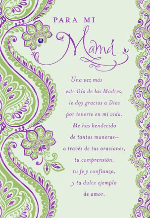 Paisley Flowers Spanish-Language Religious Mother's Day Card